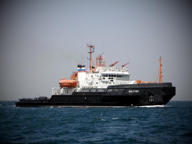Служебное судно