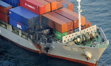 Столкновение судна