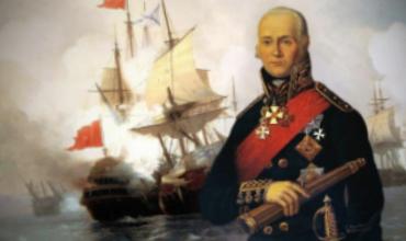 Федор Ушаков – великое свершение непобедимого адмирала