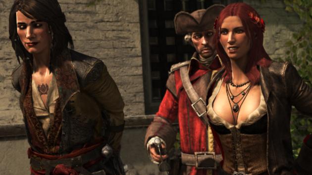Женщины пираты