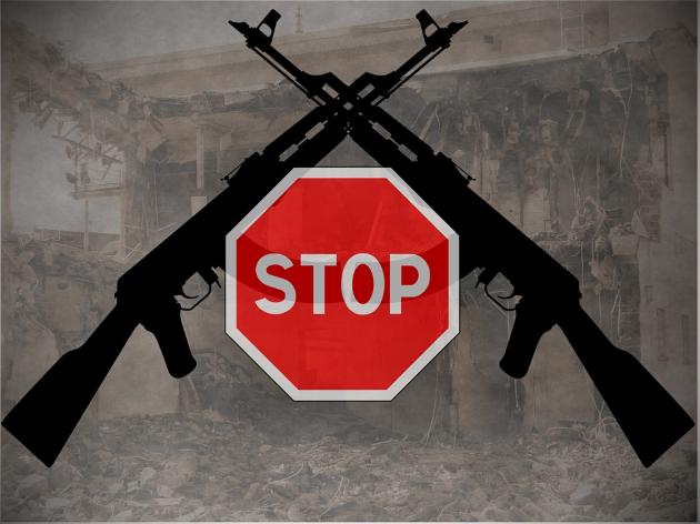 Нет оружию