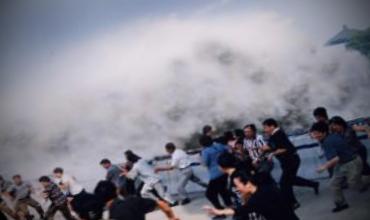 Самые большие волны на планете