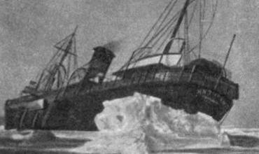 Трагедия ледокола Малыгин