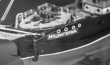 Индигирка – советский Титаник
