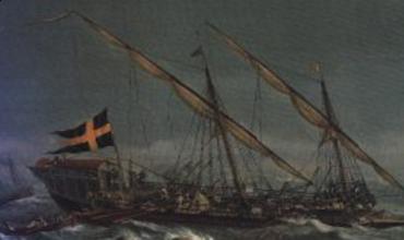 Морские сражения Русско-шведской войны 1788-1790 годов