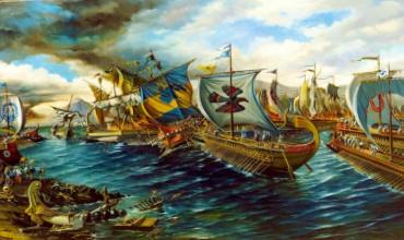 Саламинское морское сражение