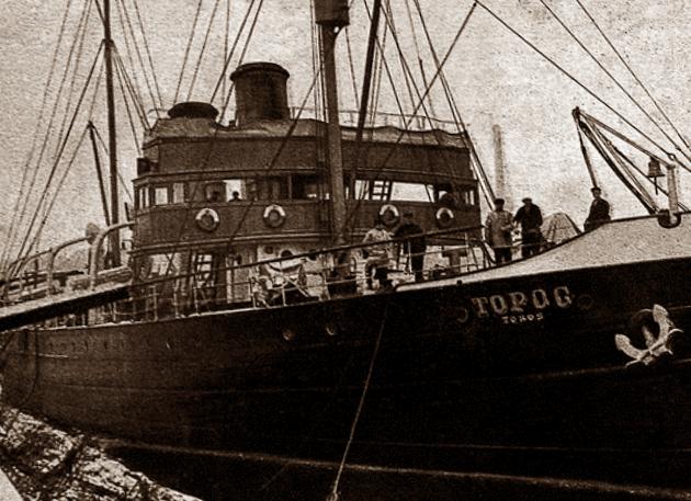 Ледокол Торос