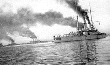 Ведение морской войны военными судами и подводными лодками