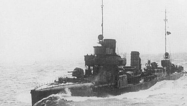 Немецкие ВМС