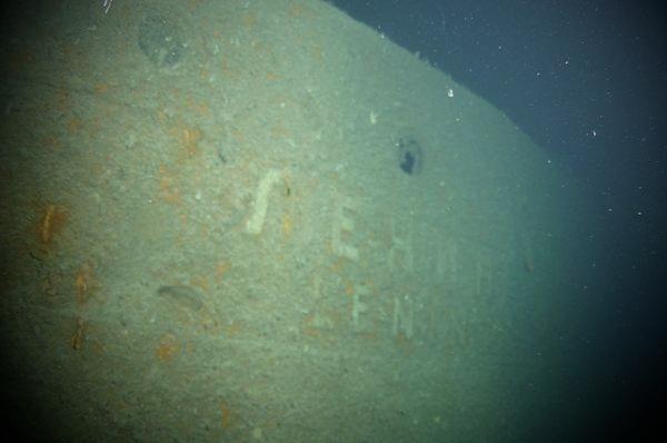 Пароход под водой