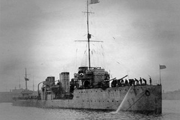 Адмирал Флота Исаков Иван Степанович