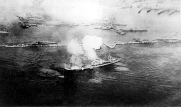 Военно-морской флот накануне Второй мировой войны