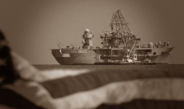 Истинные намерения — операция ВМС США в Персидском заливе