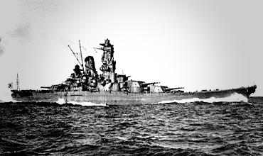 Линкор Ямато – последний бой