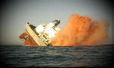 Аварии морских судов