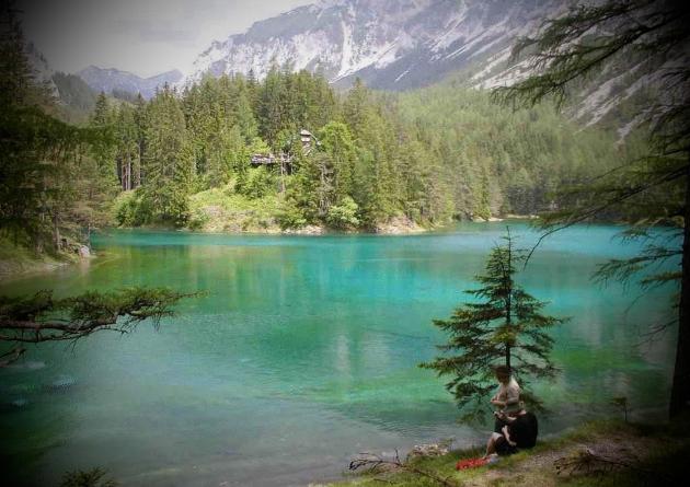 Австрийский парк