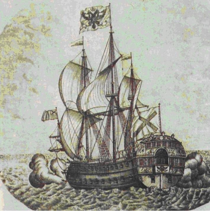 54-пушечный корабль