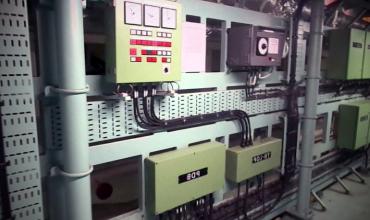 Система электронного управления фирмы MAN-B&W