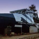 Испытание корпуса судна