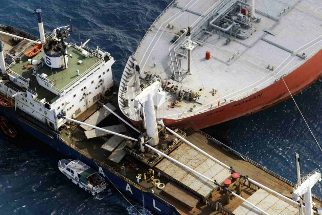 Морская авария