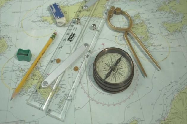 Навигационные карты