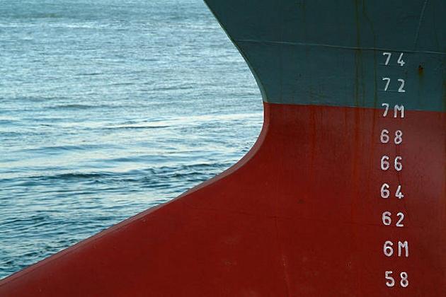 Ватерлиния судна