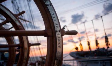 Плавание судов — портовые воды