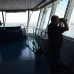 Навигационная вахта