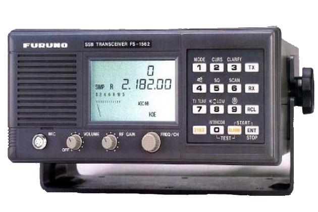 Радиостанция ПВ/КВ диапазона