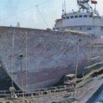 Конструкция корпуса судна