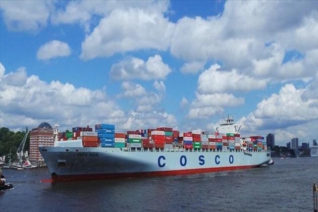Контейнеровоз Cosco Asia