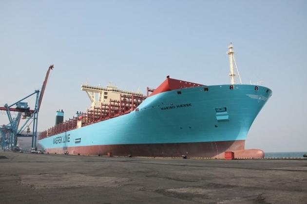 Контейнеровоз Maribo Maersk