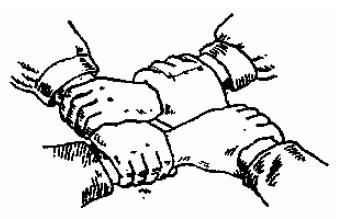 Сиденье их четырех рук