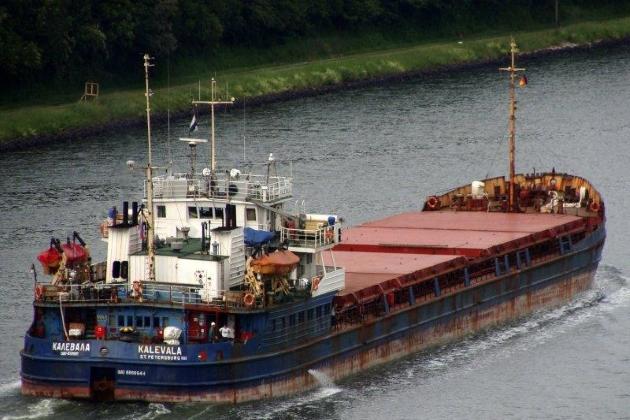 Сухогрузное судно