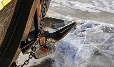 Сплоченность льда