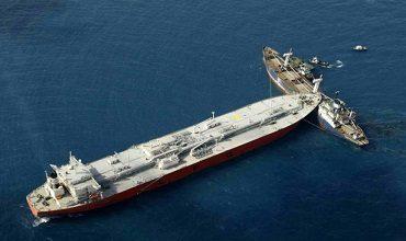 Проведение расследований инцидентов и аварий на море