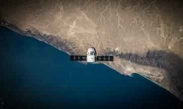 Международная спутниковая система INMARSAT