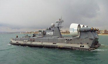 Боевые корабли на воздушной подушке