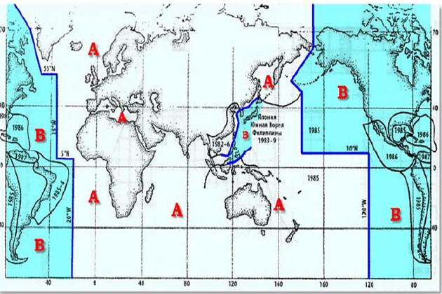 Регионы Мирового океана