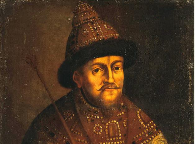 Михаи́л Фёдорович Рома́нов