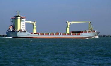 Основные понятия об управляемости судна