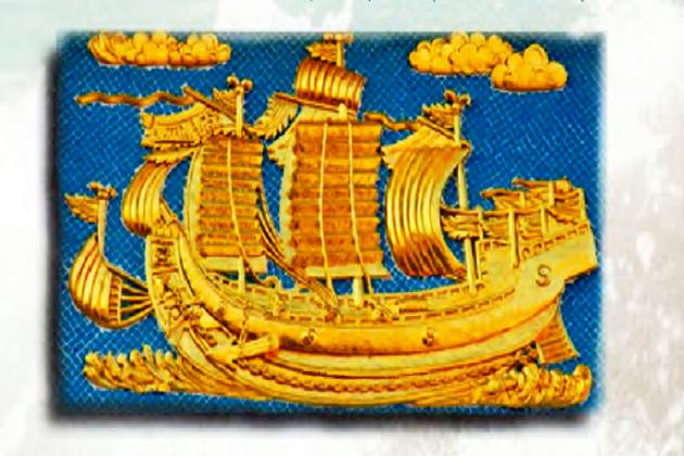 Современное китайское изображение корабля-сокровищницы