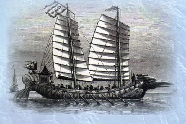 Одно из первых изображений традиционной китайской джонки в европейской прессе. 1864 г.