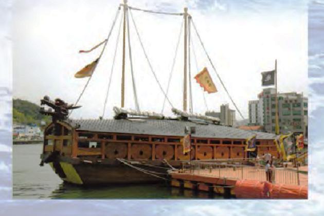 Современная действующая реплика кобуксона с убранным парусным вооружением в морском парке Гёнсана (Республика Корея)
