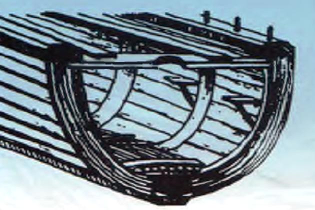 Корабль греков героической эпохи: разрез корпуса