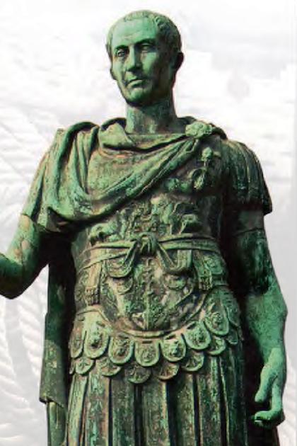 Статуя Цезаря в Турине, Италия