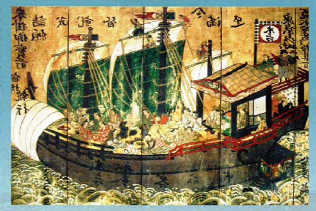 Корабль вако