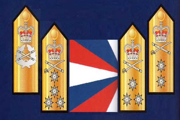 Современные погоны высшего командного состава британского Королевского флота (слева направо): адмирал флота, адмирал, вице-адмирал, контр-адмирал