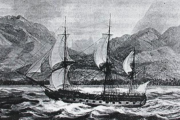 26-пушечный фрегат «Ворчунья» постройки 1766 г - герой первой французской кругосветной экспедиции под руководством Л. Бугенвиля