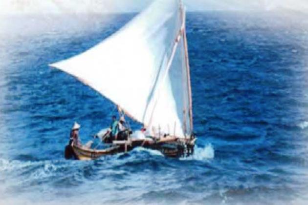 Микронезийский проа. 1972 г.